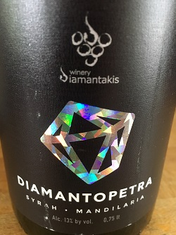 Diamantakis Winery Greece available at Woodwinters